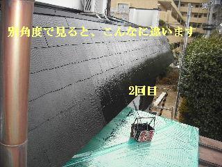 塗装工事・・・終了_f0031037_2072834.jpg