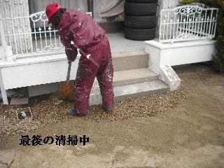 塗装工事・・・終了_f0031037_2074990.jpg