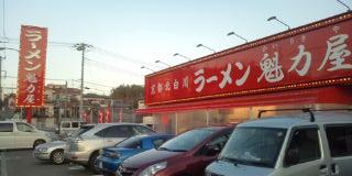 京都発 魁力屋~かいりきや~_e0173248_18252591.jpg