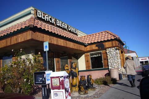 pancakes in Las Vegas._c0153966_22275942.jpg