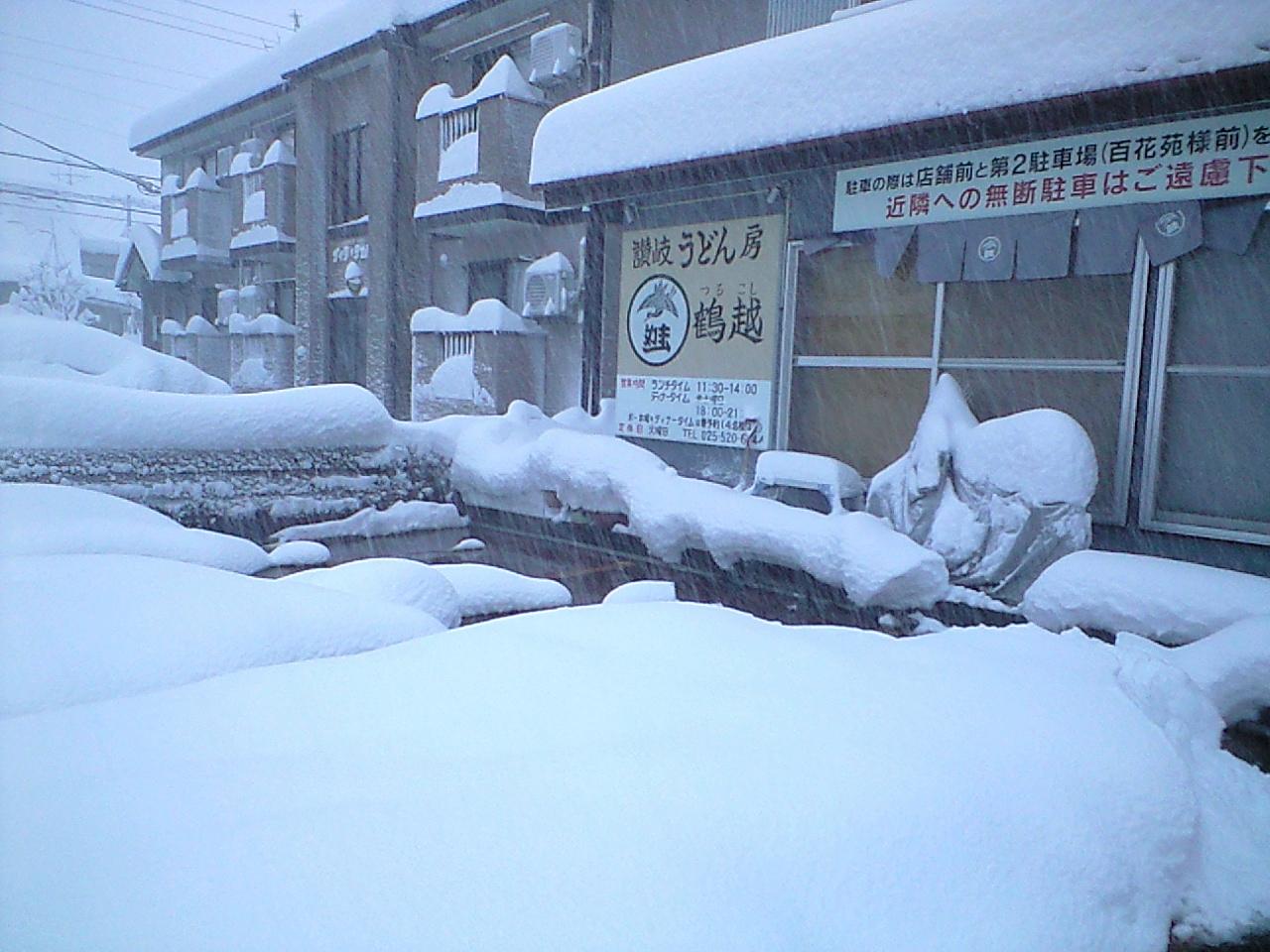 大雪ですが、営業してます!_c0092877_1152449.jpg