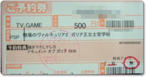 e0080379_1922512.jpg