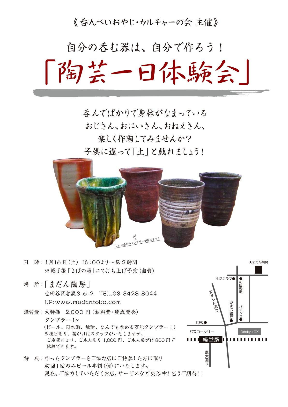 f0053279_2495757.jpg