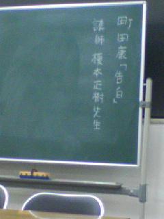b0107494_21513110.jpg