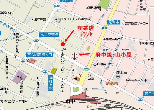 喫茶店・佛蘭絁フランセ_d0089494_1233192.jpg
