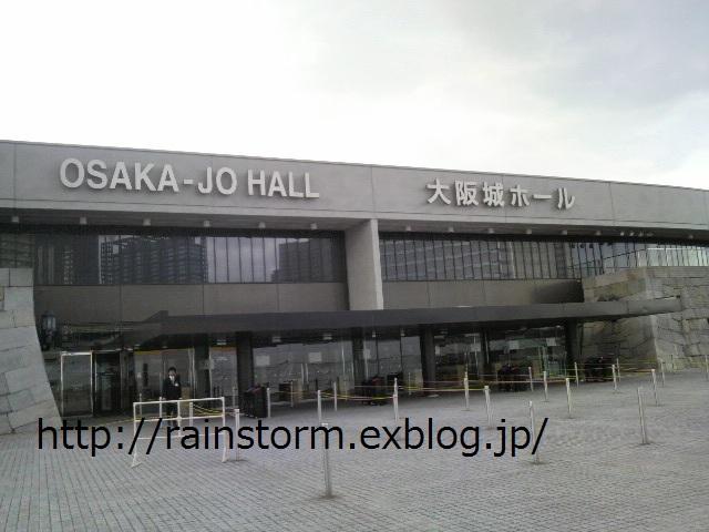 ★大阪公演の応援について_c0047605_1193392.jpg