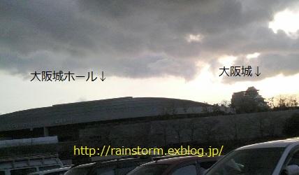 ★大阪公演の応援について_c0047605_175143.jpg