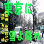 d0095910_14563887.jpg