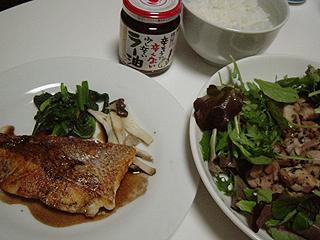 鯛のポワレ バルサミコソース和え_c0025217_849247.jpg
