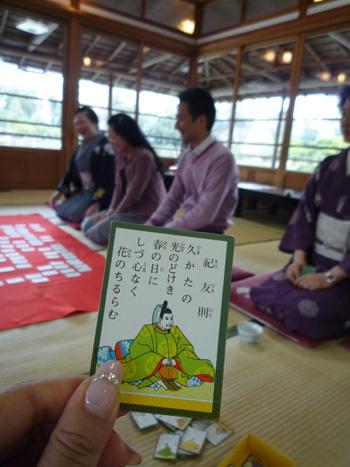 新春かるた大会_c0161724_208074.jpg