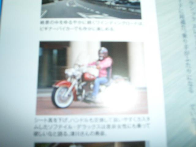 a0099129_22402778.jpg