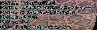 a0157734_141769.jpg