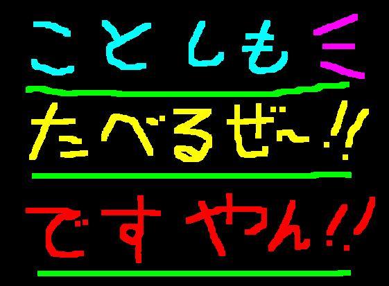f0056935_19571198.jpg