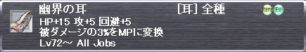 f0025036_2022538.jpg