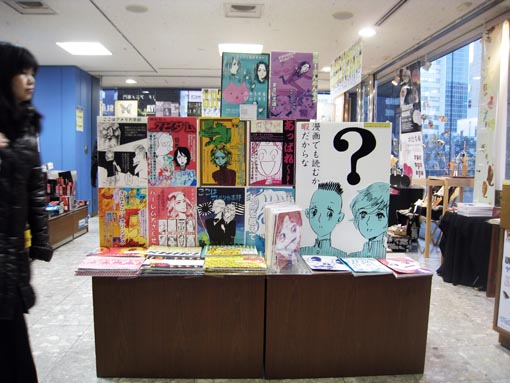 YOUNG ARTISTS\' BOOKS FAIR_4th 始まりました。_c0096440_6354746.jpg