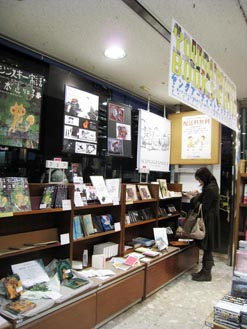 YOUNG ARTISTS\' BOOKS FAIR_4th 始まりました。_c0096440_6411341.jpg