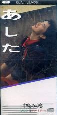d0022648_20124024.jpg