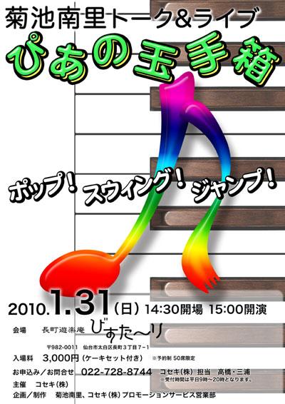 c0219051_1530429.jpg