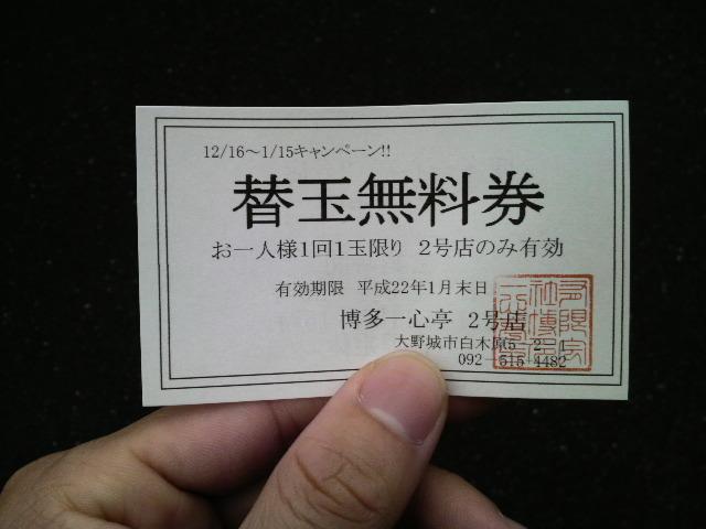 f0150355_6464329.jpg