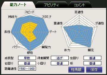 b0164856_317447.jpg