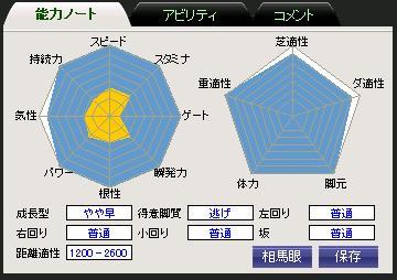 b0164856_330376.jpg