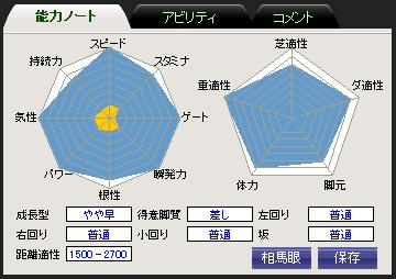 b0164856_343254.jpg