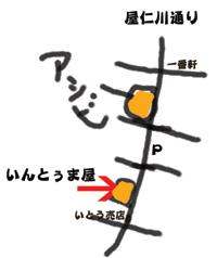 f0001871_11412015.jpg