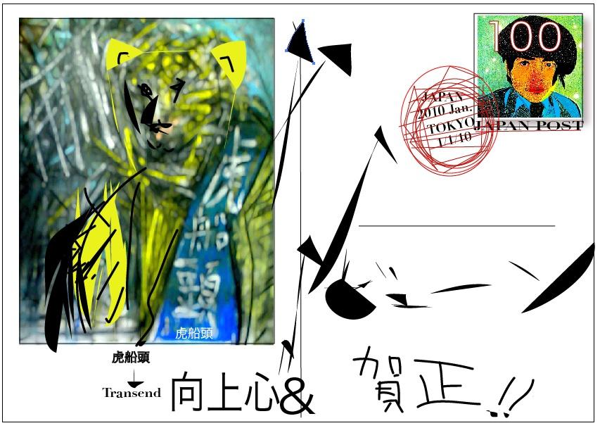 d0093181_1726406.jpg