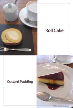 コーヒーを探し求めて美味しいケーキに出会う。_b0065587_2138358.jpg