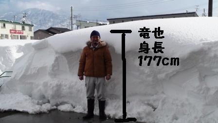 a0128408_1813114.jpg