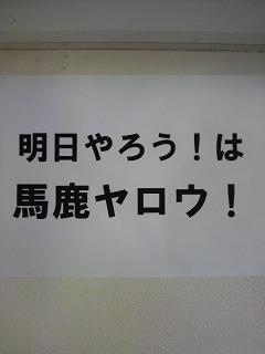 ☆抱負☆_a0059209_1940573.jpg