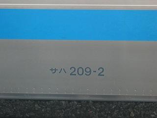 c0222209_1946789.jpg