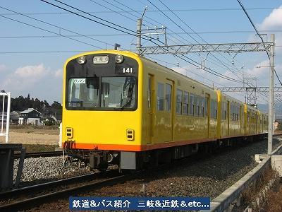 VOL,1278 『三岐鉄道北勢線』_e0040714_235663.jpg