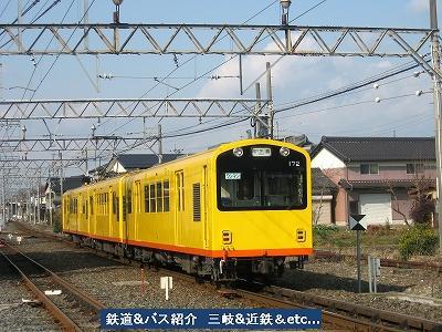 VOL,1278 『三岐鉄道北勢線』_e0040714_2359409.jpg