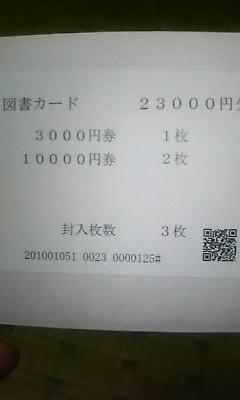 b0100023_19161477.jpg