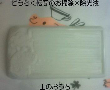 f0085327_6245936.jpg