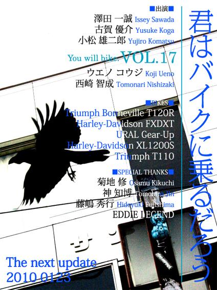 f0203027_11461967.jpg