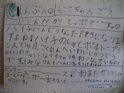 e0040928_2014893.jpg