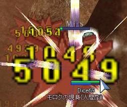 f0201030_1083812.jpg