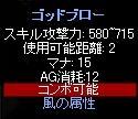 b0184437_2405754.jpg