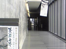 朝イチ美術館_c0141944_18424777.jpg