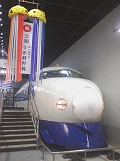 鉄道博物館の0系新幹線_e0013178_20114645.jpg