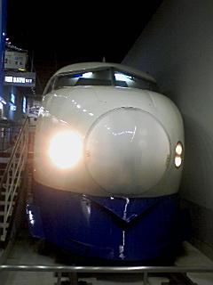 鉄道博物館の0系新幹線_e0013178_20114673.jpg