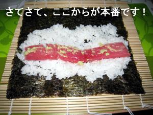 マグロだよ~!マグロ☆_f0144385_15124977.jpg