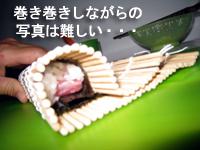 マグロだよ~!マグロ☆_f0144385_15131724.jpg