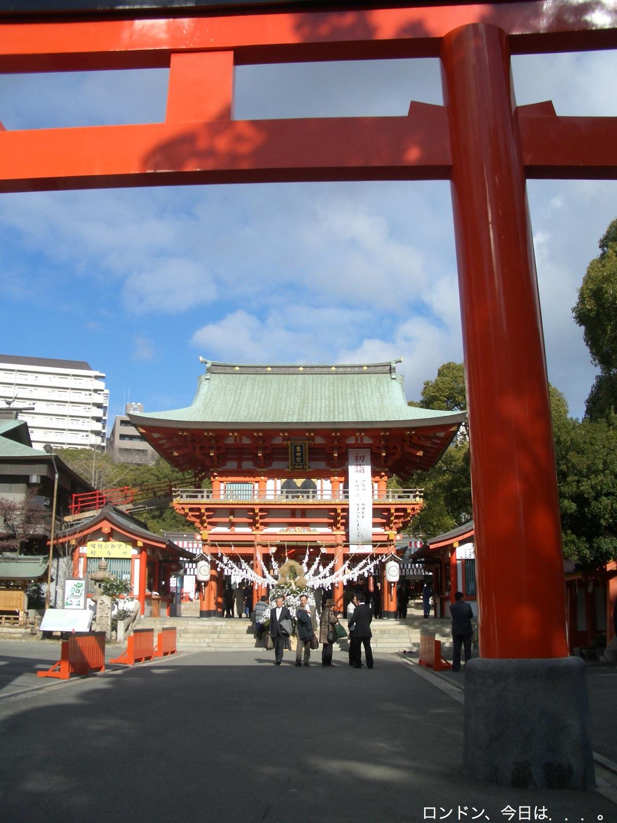 日本ちょこっと旅、神戸_a0137487_19271288.jpg