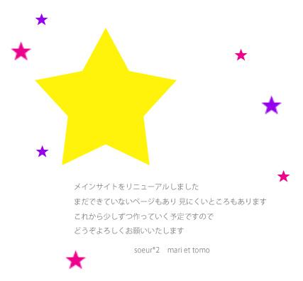 f0091194_16445489.jpg