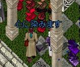 e0068900_1623914.jpg