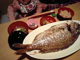 お食い初め♪_d0101514_21515216.jpg