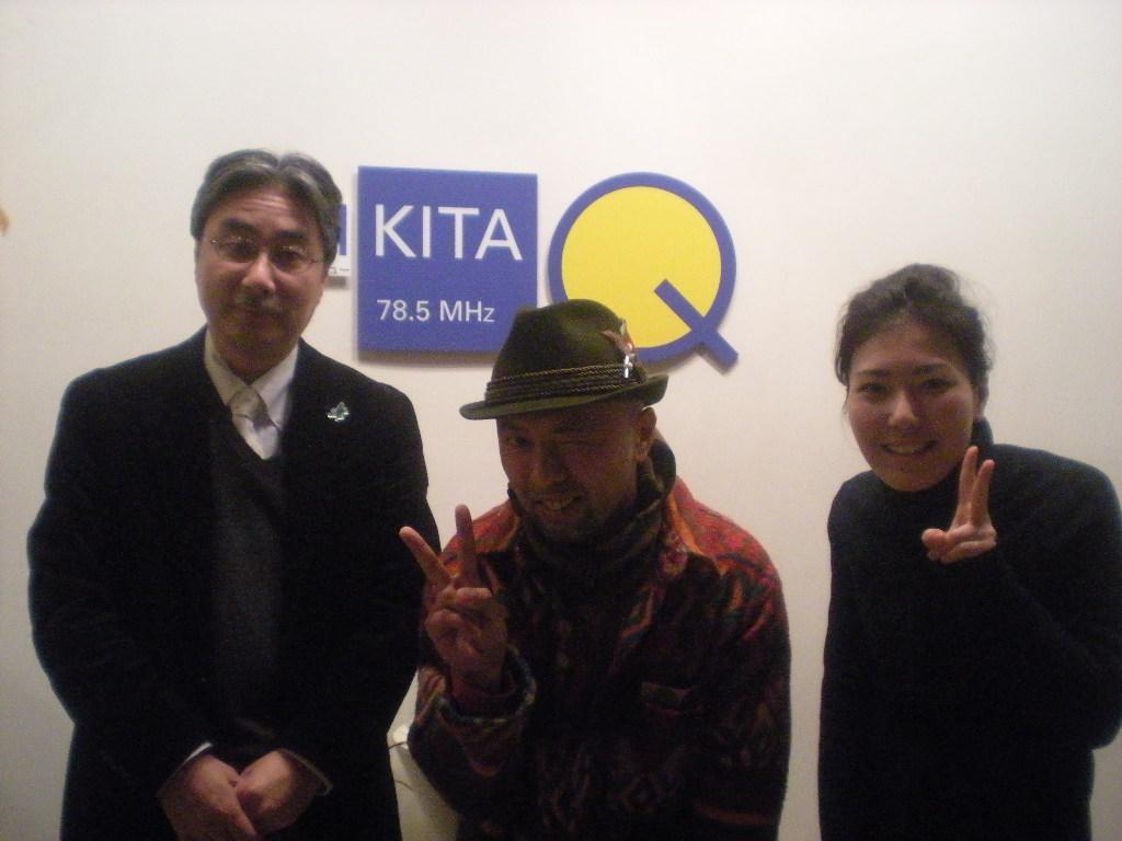 FM KITAQに 行ってきたQ~_a0125419_223549100.jpg